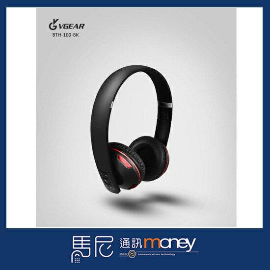 VgearBTH-100折疊耳罩式藍芽耳機頭戴式設計無線耳機LED指示燈可聽音樂可通話【馬尼通訊】