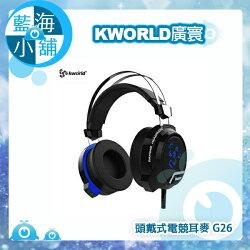 KWORLD 廣寰 G26 頭戴式電競耳麥
