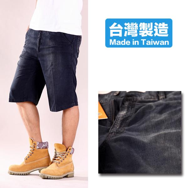 【CS衣舖】台灣製造專櫃精品高腰休閒短褲2309