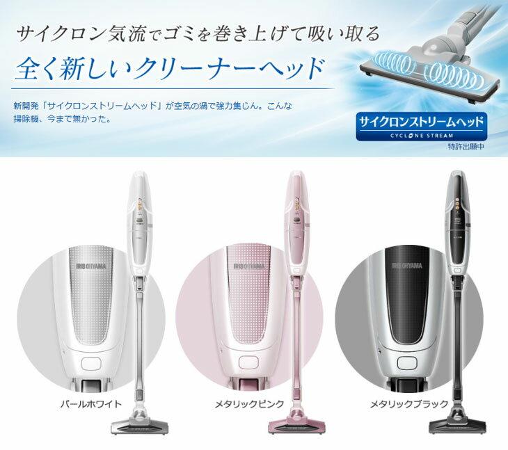 【代購】全新公司貨 IRIS OHYAMA IC-SLDC1 無線吸塵器 超輕量 氣旋 直立式 可伸縮 SLDC1【星野日貨】 0