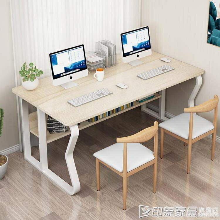 電腦台式桌簡約現代家用書桌臥室單人寫字桌小型大學生簡易辦公桌 快速出貨