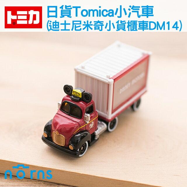 NORNS 【日貨Tomica小汽車 迪士尼米奇小貨櫃車DM-14】日本TOMICA多美小汽車 玩具車