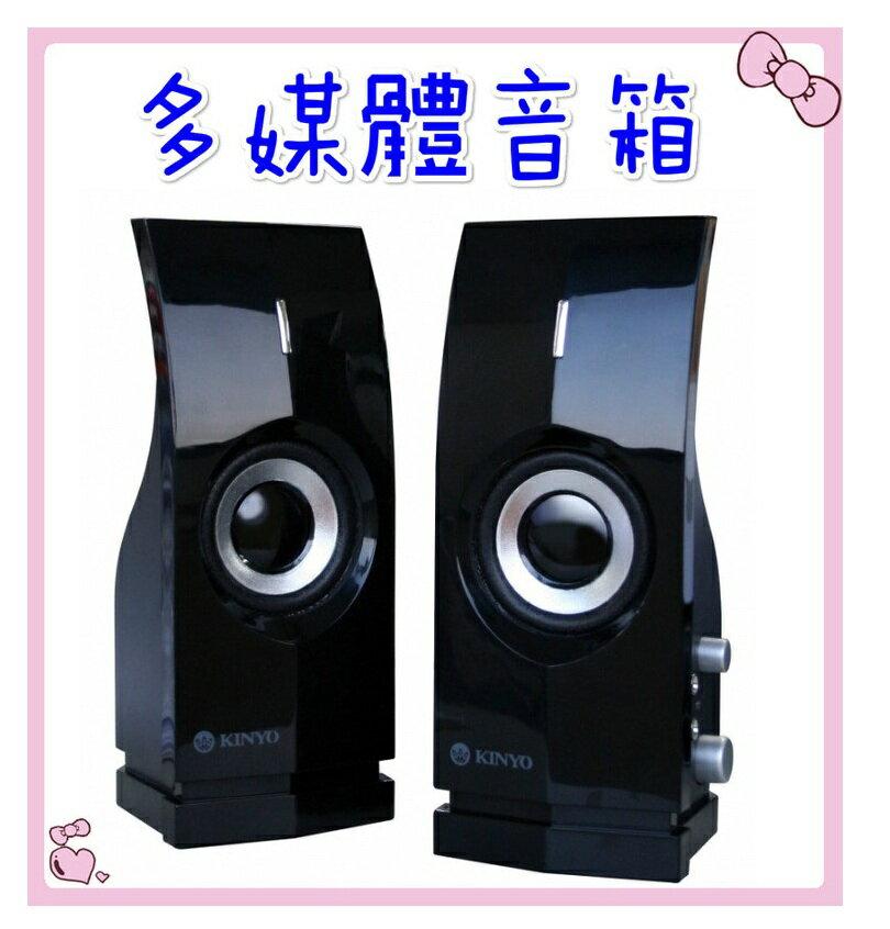 團購價 耐嘉 KINYO PS-291 多媒體音箱 喇叭/音響/電腦/平板/手機/影片/影音/音樂/遊戲
