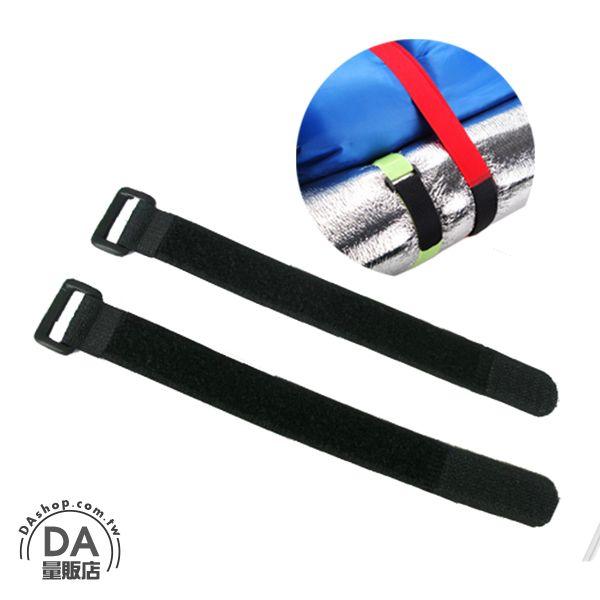 《DA量販店》5條整線小幫手多功能魔鬼氈束線帶整線帶黏扣帶五個黑色(V50-1307)