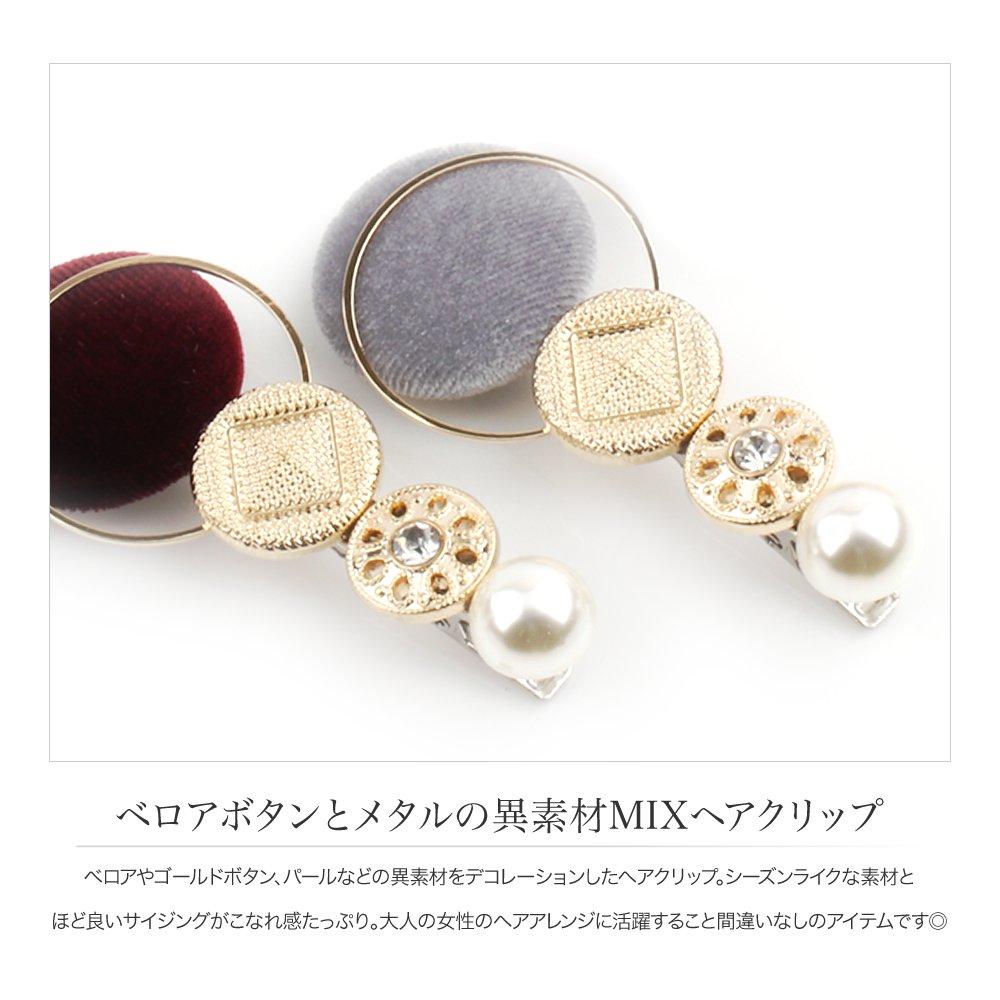 日本CREAM DOT  /  ヘアクリップ ヘアアクセサリー ベロアボタン ビジュー パール メタル 大人カジュアル シンプル 可愛い ベージュ グレー ピンク ボルドー ネイビー  /  k00338  /  日本必買 日本樂天直送(1098) 1
