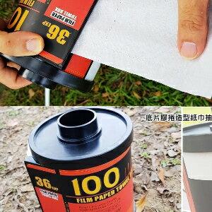 美麗大街【BF300E24E862】搞創意~~膠捲紙巾抽面紙盒