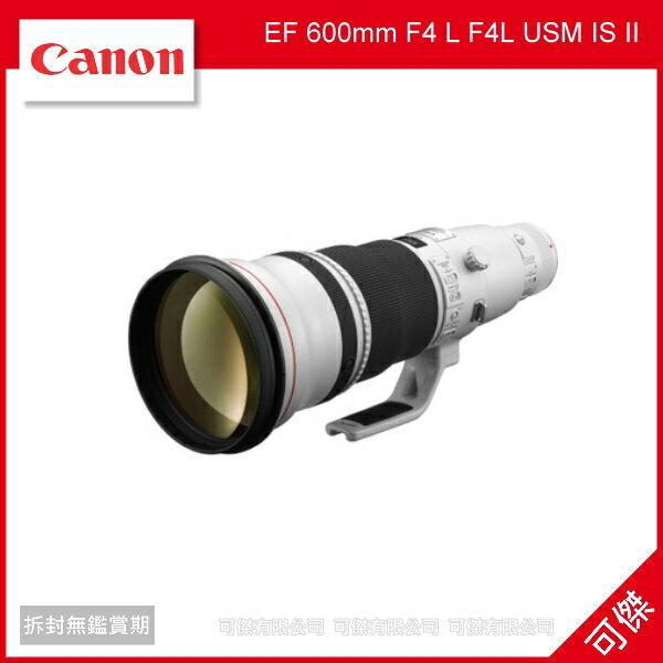可傑 全新 Canon EF 600mm F4 L F4L USM IS II 打鳥鏡 大砲 鏡頭 總代理 彩虹公司貨.週邊配件大方送