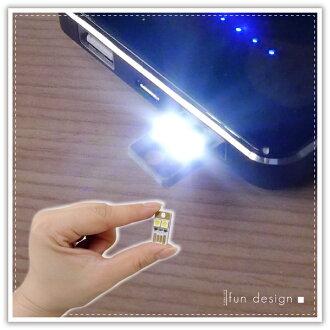 【aife life】超迷你片狀USB燈/應急照明/行動電源 Led手電筒/照明燈/閱讀燈/可接行動電源變露營燈