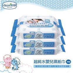 【貝恩 Baan】嬰兒EDI保養柔濕巾20抽/3包 (適用全身與臉部) 貝恩濕紙巾-MiffyBaby