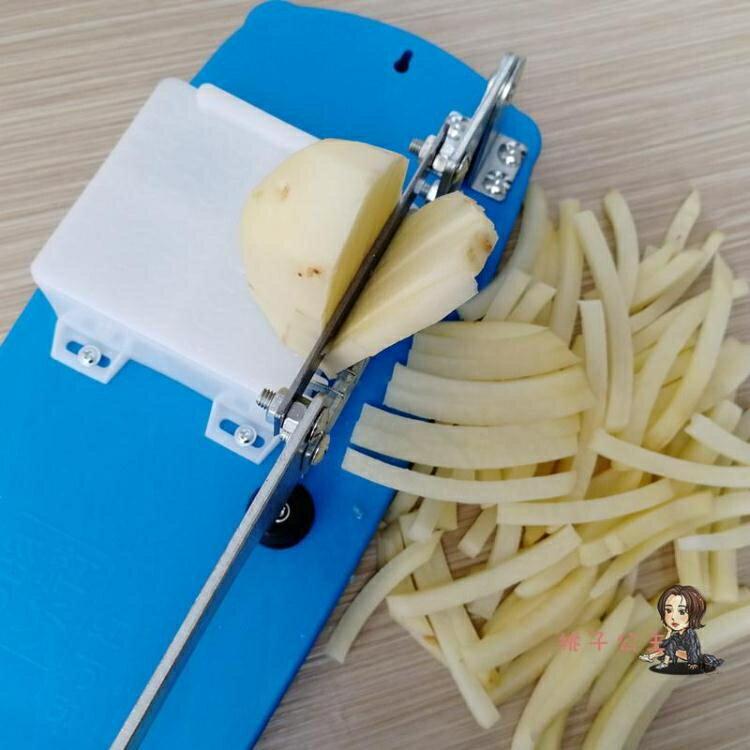 薯條切條機 薯條切條器切馬鈴薯條神器馬鈴薯條切條器機薯條刀具切條器切年糕神器T