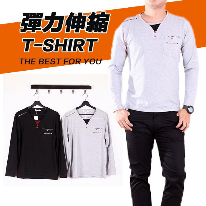 【CS衣舖 】 彈力伸縮 高質感 長袖T恤 3304 0