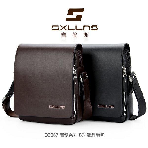 強尼拍賣~ SXLLNS 賽倫斯 SX-D3067 商務系列多功能斜肩包 側背包 斜背包 復古 簡約