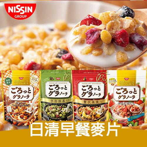《加軒》★大包裝★日本NISSIN日清綜合穀物燕麥片 多種口味