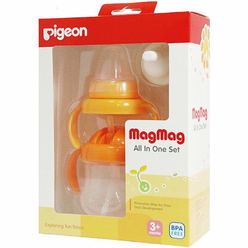 Pigeon貝親 - 莫哭杯禮盒 (橘) 0