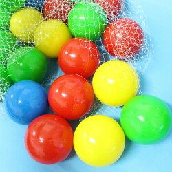 台灣製塑膠空心球 69mm遊戲間安全球 軟球彩色軟性球 兒童玩具球/一小袋5顆入{促20}~佳0117501