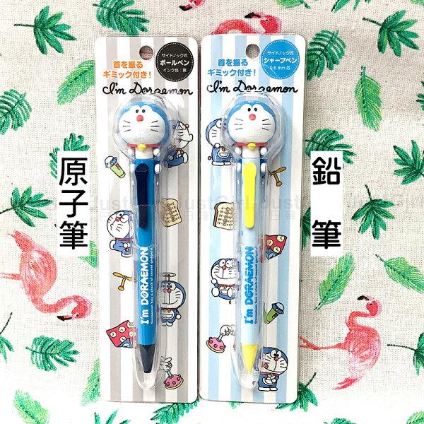 哆啦A夢小叮噹自動鉛筆原子筆大頭造型文具正版日本製造進口JustGirl