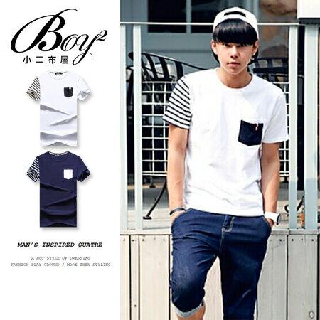 ☆BOY-2☆【OE50205】韓版休閒條紋短袖T恤 0