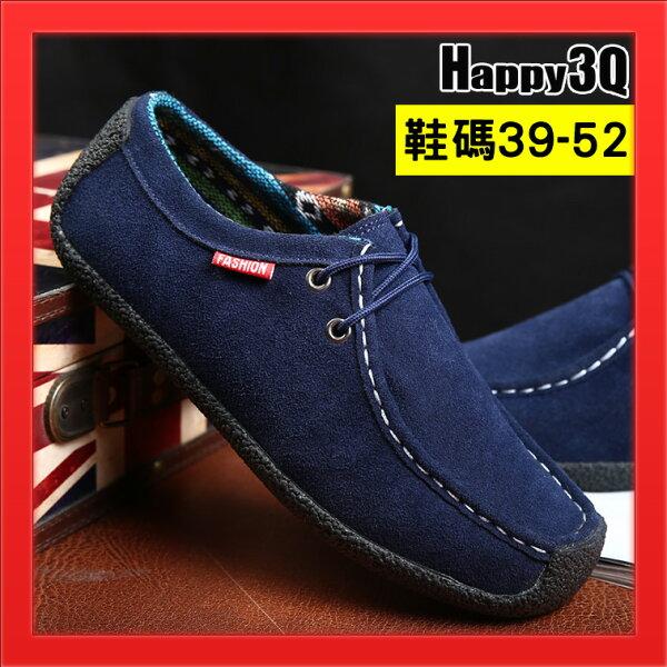 平底男鞋超大尺碼US50碼大腳49碼平底鞋52碼素面百搭-黑藍棕39-52【AAA4667】