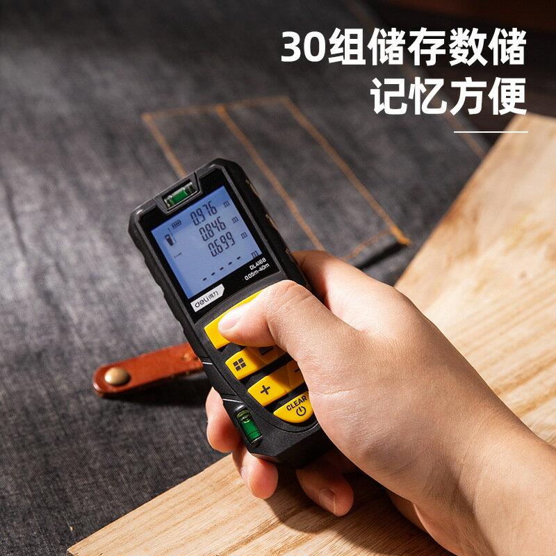 得力激光測距儀手持式高精度紅外線面積測量儀量房儀