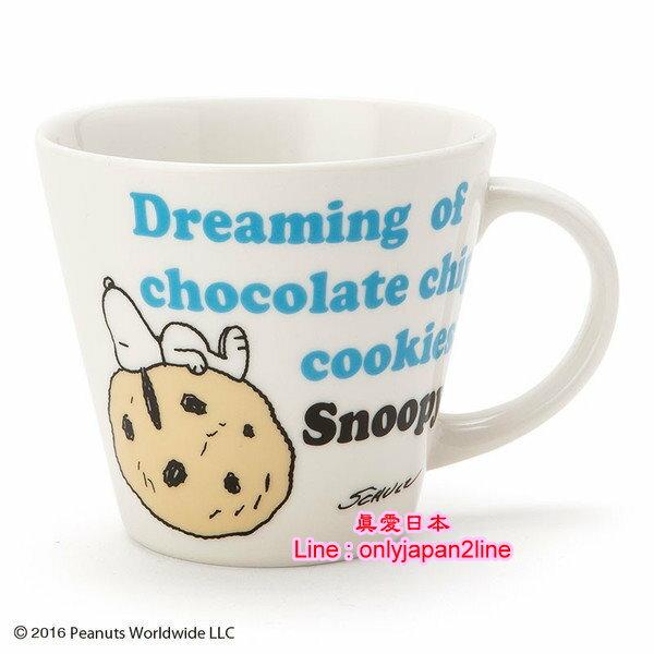 【真愛日本】16091400011馬克杯-SN餅乾白  史努比 SNOOPY 馬克杯 水杯 杯子 正品