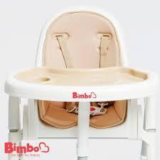 (年後配送)限時限量-台灣製BIMBO超熱賣多功能餐椅-經典卡其→FB姚小鳳