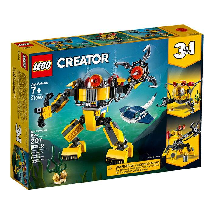 LEGO 樂高 Creator 創意系列 31090 水底機器人 【鯊玩具Toy Shark】