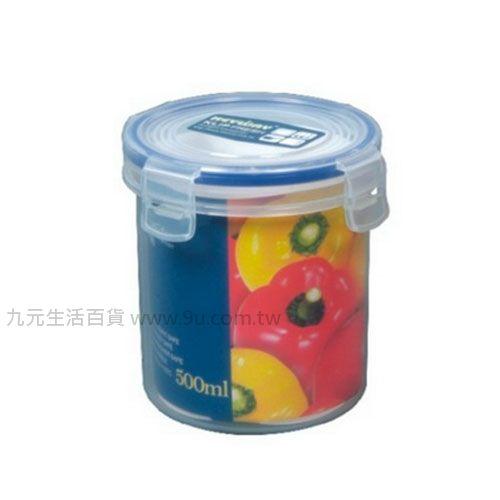 【九元生活百貨】聯府 KI-C500 天廚圓型保鮮盒 KIC500