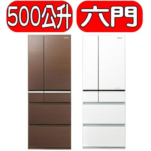 <br/><br/>  《結帳打95折》Panasonic國際牌【NR-F503HX-T1/NR-F503HX-W1】500L六門變頻玻璃冰箱<br/><br/>