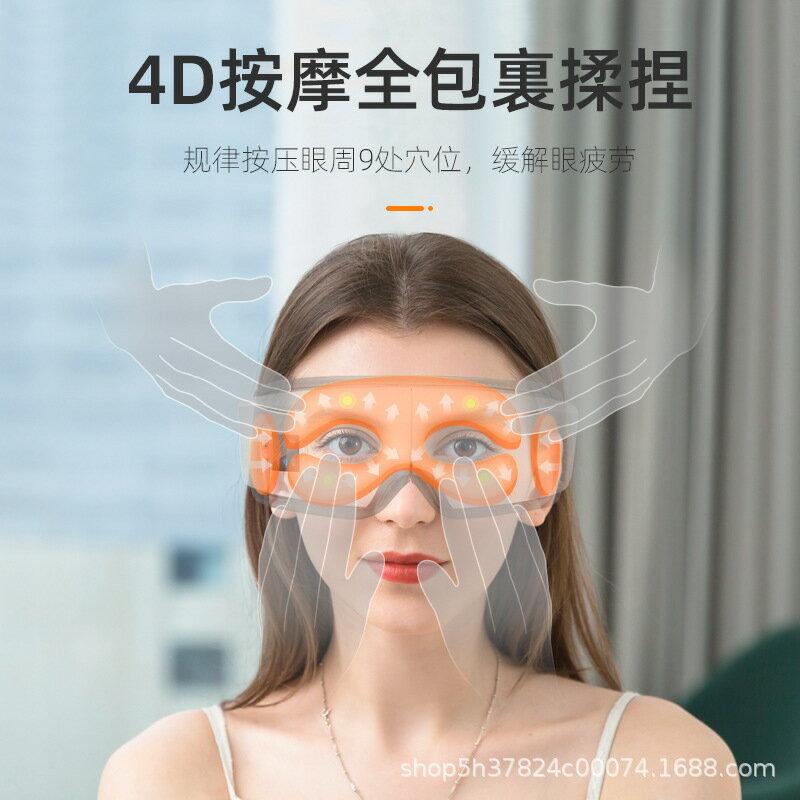 眼部按摩儀熱敷眼部按摩器按摩器護
