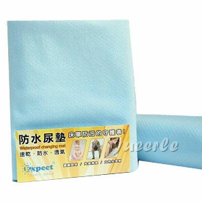 【悅兒樂婦幼用品?】傳佳知寶 Expect 防水尿墊 (一件入)