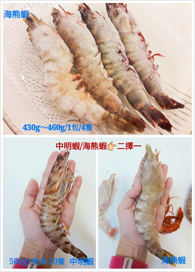 【雞籠好魚】免運!!【萬事興昌3件組】: 3種高級海鮮年菜組(大白鯧/巨無霸軟絲/中明蝦或海熊蝦) 2