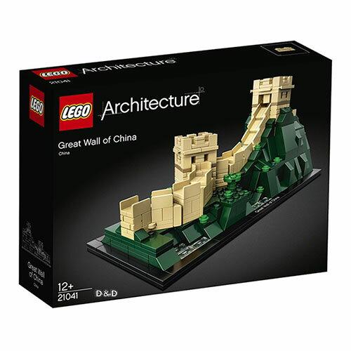 樂高LEGO 21041 ARCHITECTURE 世界建築系列 -- 萬里長城 - 限時優惠好康折扣