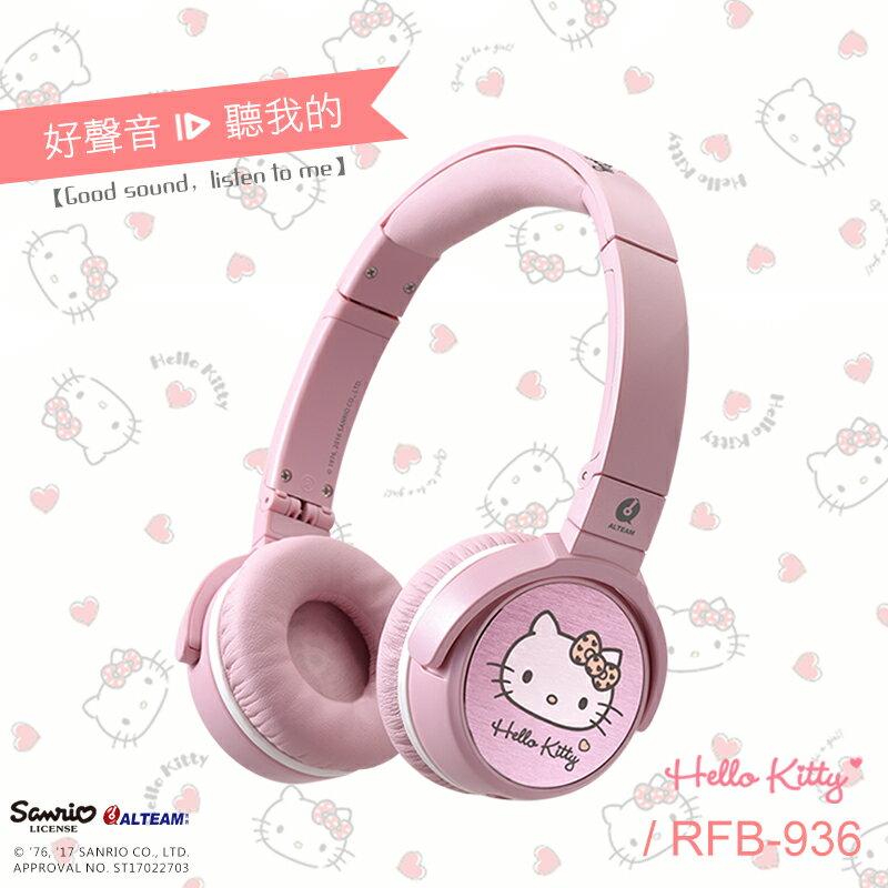 <br/><br/>  志達電子 RFB-936 夢幻粉/天使白 ALTEAM我聽  Hello Kitty 藍牙無線可折疊耳罩式耳機<br/><br/>