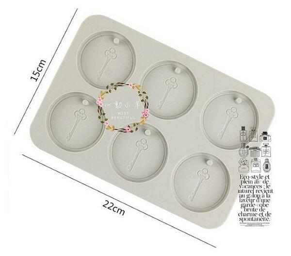 心動小羊手作坊:心動小羊^^DIY矽膠模具肥皂香皂模型矽膠皂模藝術皂模具香磚擴香石圓形鑰匙6孔吊飾模