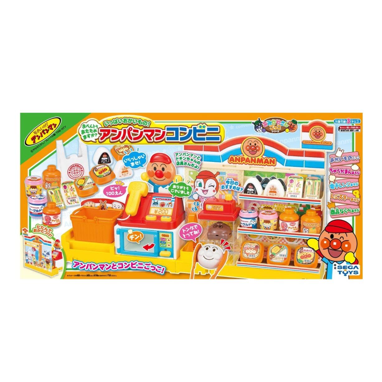 **雙子俏媽咪親子館**  [日本]  麵包超人 Anpanman 便利商店組  現貨