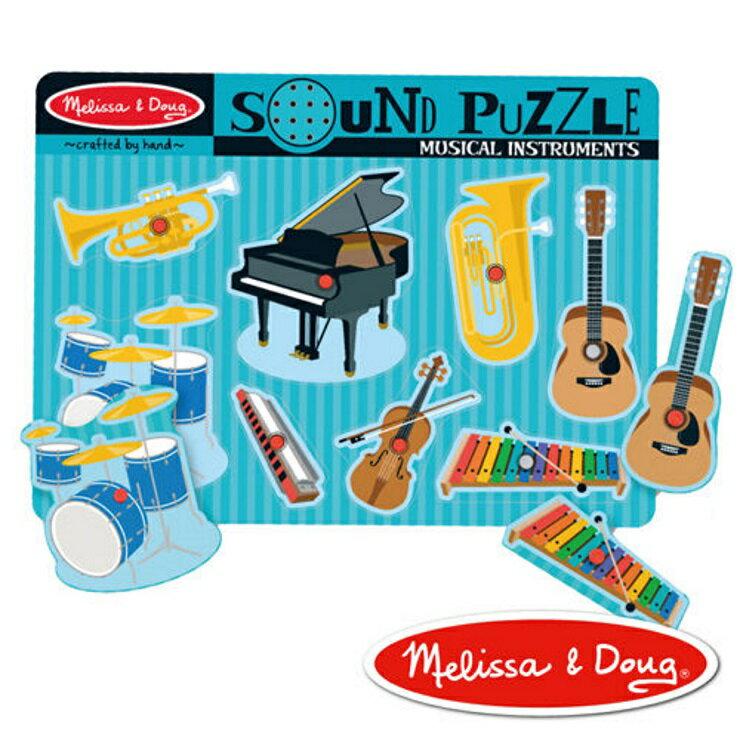 【寶貝樂園】美國Melissa & Doug聲音拼圖 樂器