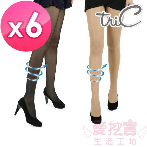 愛挖寶生活工坊:【Tric】80Den無暇美肌360全方位修飾曲線空氣感透膚襪6雙組PT-K01*6(黑膚)