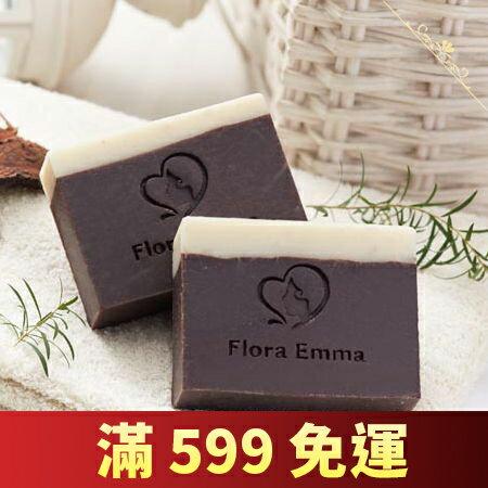 Emma 手工皂【何首烏亮黑洗髮皂】