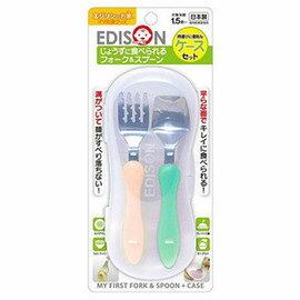 *美馨兒*愛迪生【Edison】幼兒學習湯叉組(附攜帶盒)(桔綠)259元