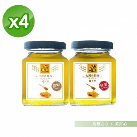 蜂上醇台灣真蜂蜜(250g瓶)x4_龍眼蜜紅棗蜜