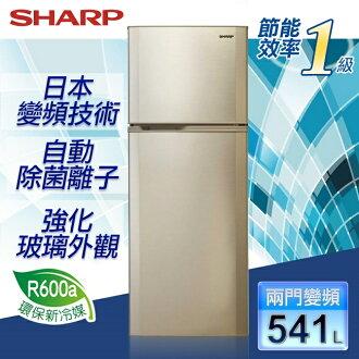 【SHARP夏普】541公升泰製雙門左開式冰箱。光耀銀/SJ-PD54V-SL