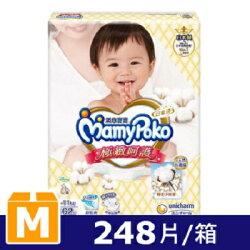 滿意寶寶 極緻呵護 M(62片 x 4包/箱)