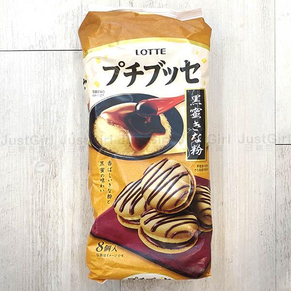 樂天LOTTE巧克力派黑蜜黃豆巧克力派8入食品日本製造進口JustGirl