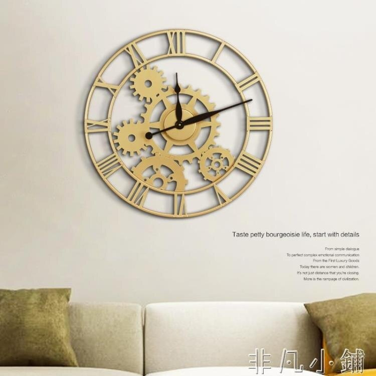 掛鐘北歐掛鐘客廳輕奢大氣創意個性時鐘表掛墻壁免打孔超靜音家用鐘飾LX 娜娜小屋