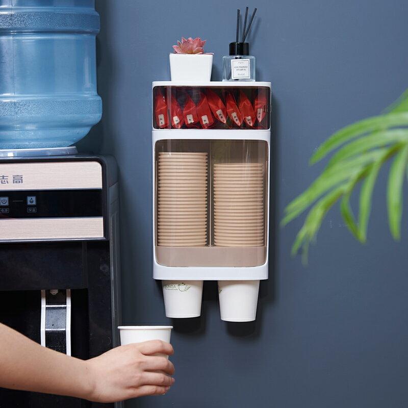 饮水机一次性杯子架自动取杯器水杯架子置物架收纳纸杯防尘挂壁式