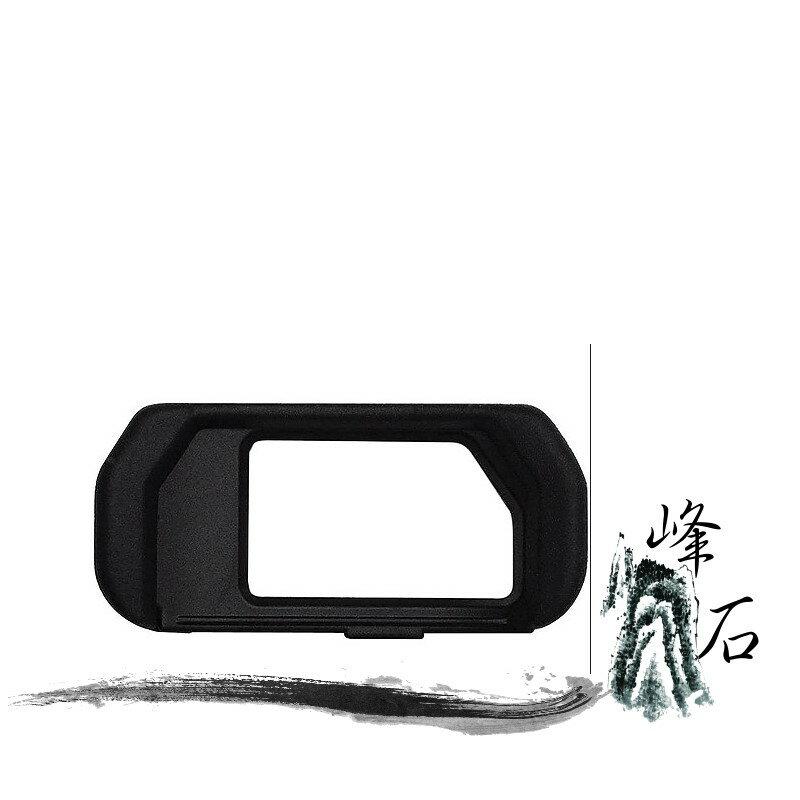 平輸 樂天限時優惠!OLYMPUS E-P12 眼罩 OMD EM1專用橡膠眼罩 EP12 EP-12 E-M1