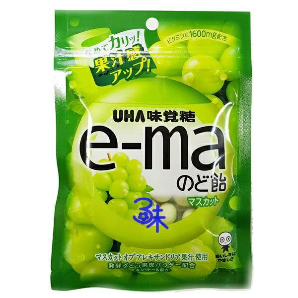 (日本)UHA 味覺 e-ma 白葡萄袋裝喉糖 1包 50 公克 特價 63 元 【4514062209579】(味覺e-ma口袋型喉糖-青葡萄)