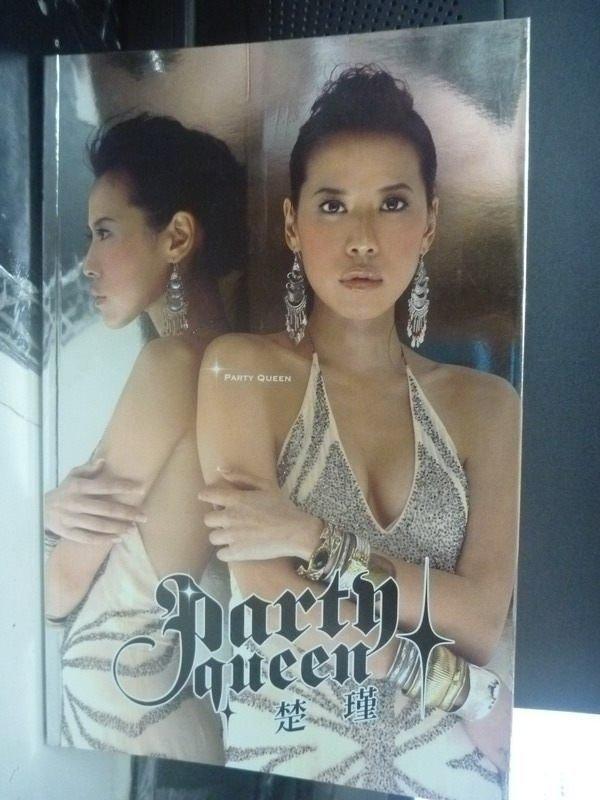 【書寶二手書T9/影視_ZCV】Party Queen:楚謹_楚謹