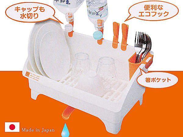 BO雜貨【YV3531】日本製 可移動瀝水收納籃 餐具置物盒 掛勾 碗盤架 瀝水架 除防收納