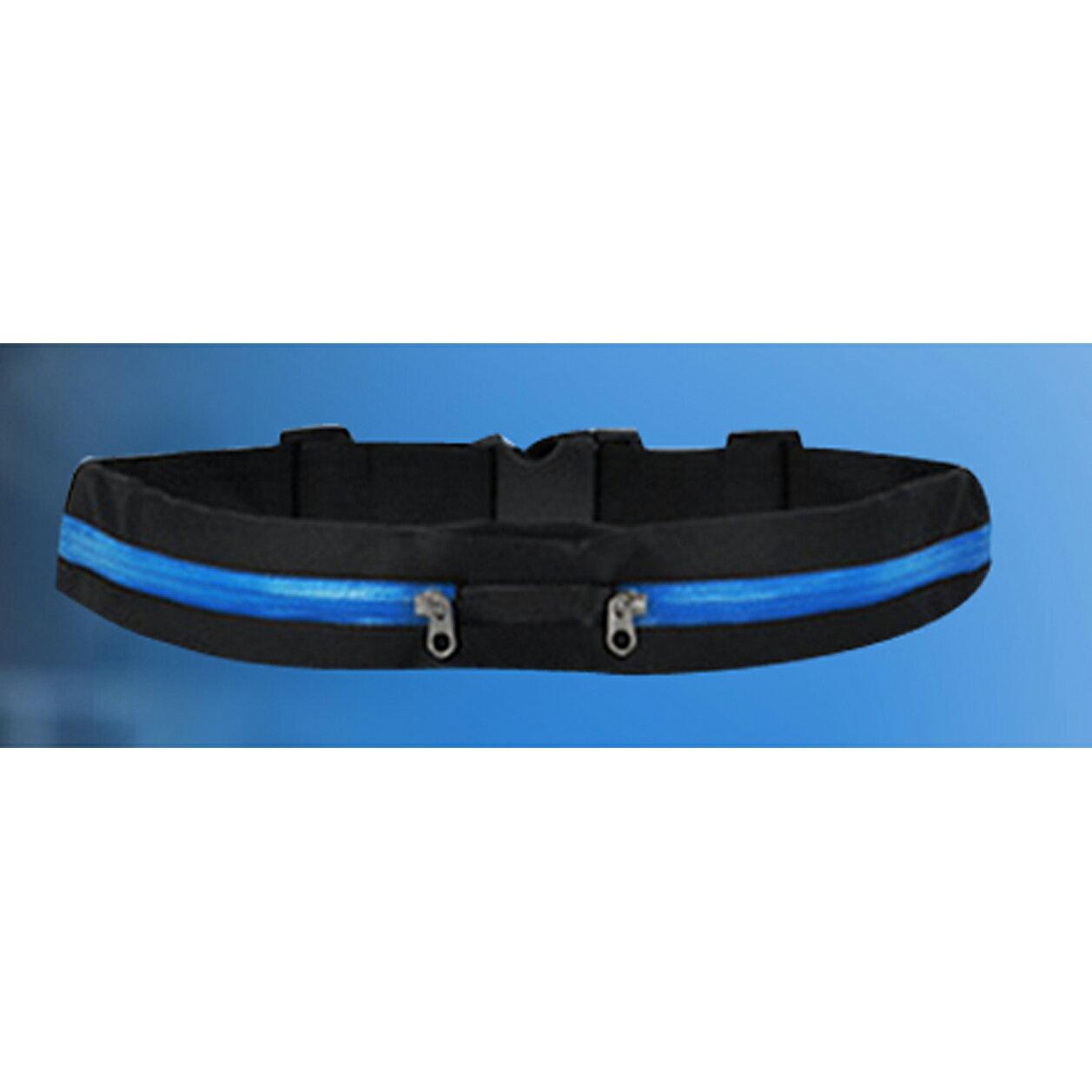 運動隱形腰袋【藍色】 輕巧 萊卡 防水潑布 多色【健走、跑步、外出】